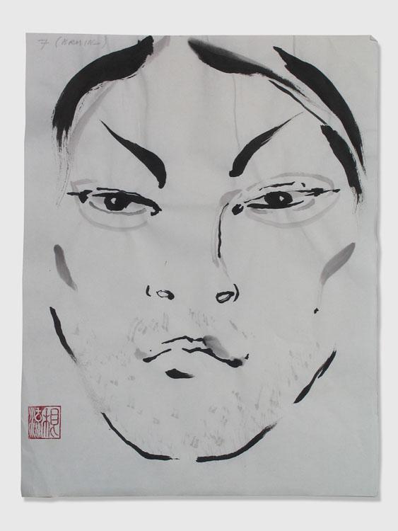 Yuji, inkttekening 2010