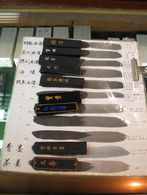 inktstaafjes en de tint zwart die ze geven, Kyoto, winkel Kyukyodo, Japan, 2010