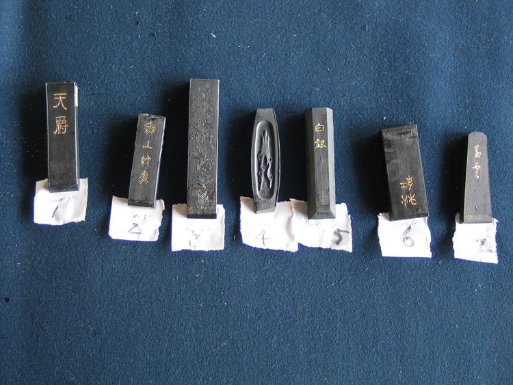 7 inktstaafjes van inktfabriek Boku Undo in Japan; 7 tinten zwart