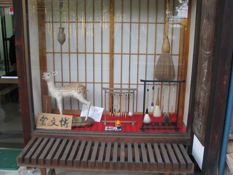 Penselen in de etalage van een penselenmaker in Nara, Japan, 2010